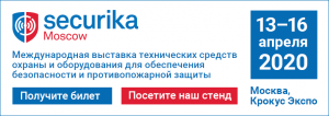 se20_790x280_static_ticket_ru-2-_2