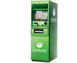 Fields of application – Promix-Bank system of ATM access restriction
